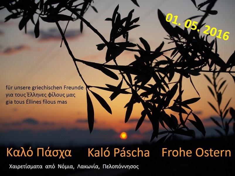 kali pascha - frohe Ostern - heute ist dies das wichtigste und größte Fest in Griechenland