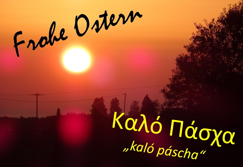 Frohe Ostern in Germania - kaló páscha - Καλό Πάσχα