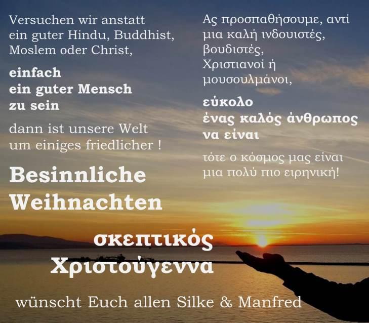 Καλά Χριστούγεννα - Frohe Weihnachten | Botschaft 2015 von Silke & Manfred
